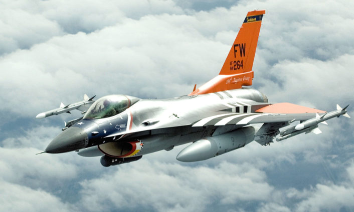 GRISSOM AIR RESERVE BASE, Ind., -- A specially painted F-16 from the 122nd Fighter Wing from the Indiana Air National Guard based out of Fort Wayne, Ind., pulls away from the boom following an aerial refueling with a Grissom KC-135R Stratotanker. The F-16 is designated as a 'Heritage Bird' and is painted to pay homage to the 122nd FW's history. (U.S. Air Force photo/Tech. Sgt. Doug Hays)