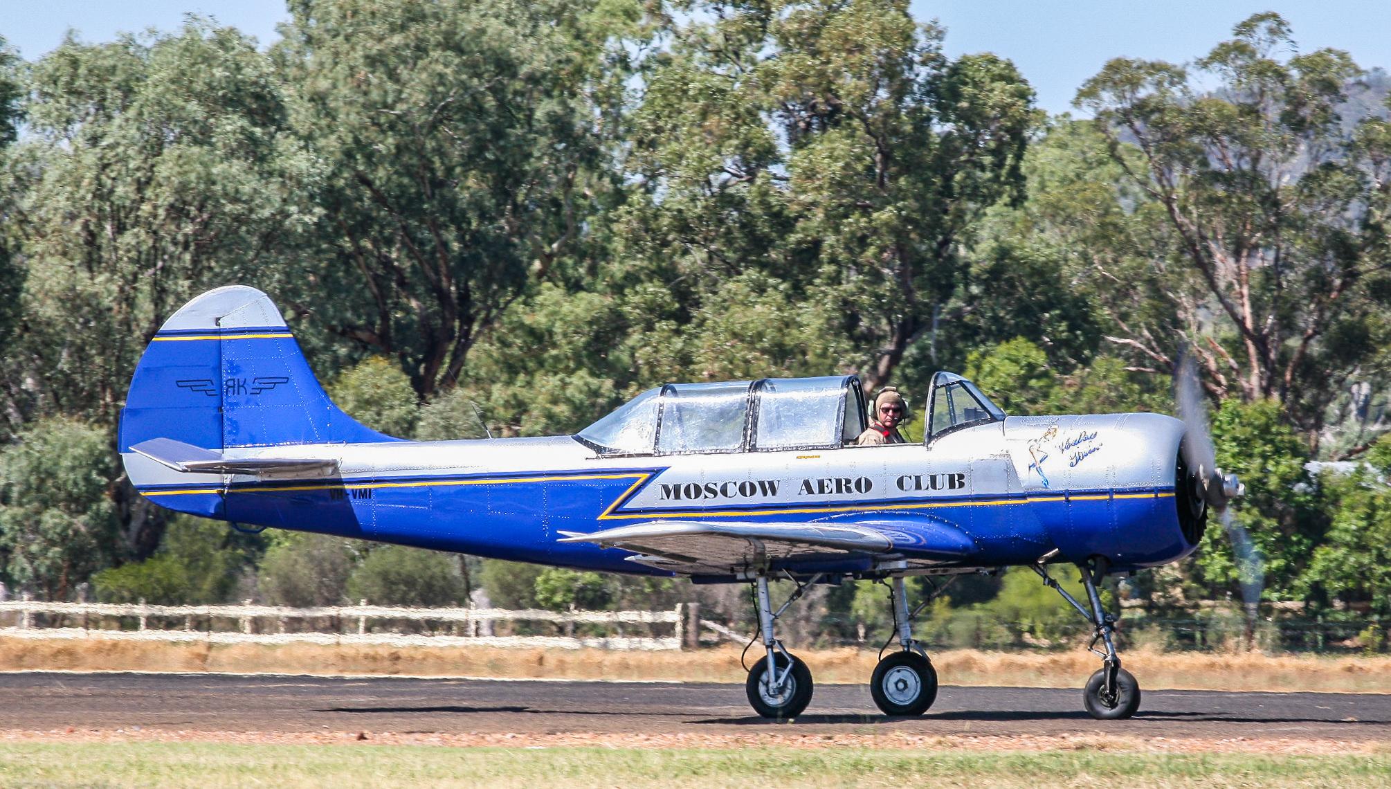 IMG_0227 - Phil Buckley photo - Gunnedah Air Show - March 14, 2015