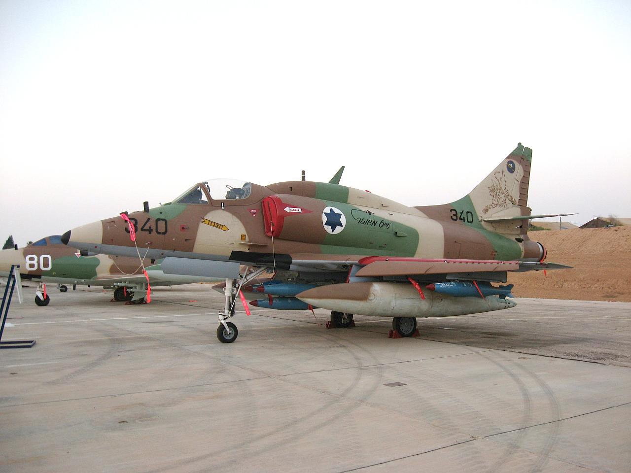 Israeli_A4_Hazterim_260608_2