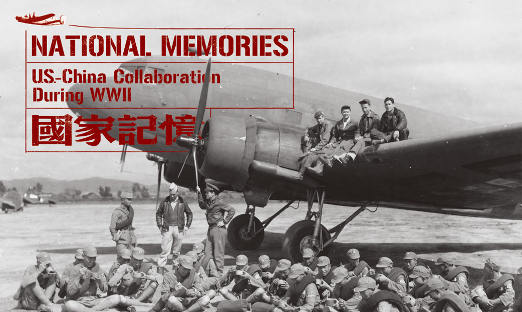 National Memories Exhibit at Pacific Avation Museum