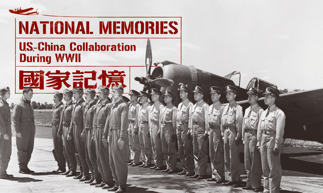 National Memories Exhibit at Pacific Avation Museum_2