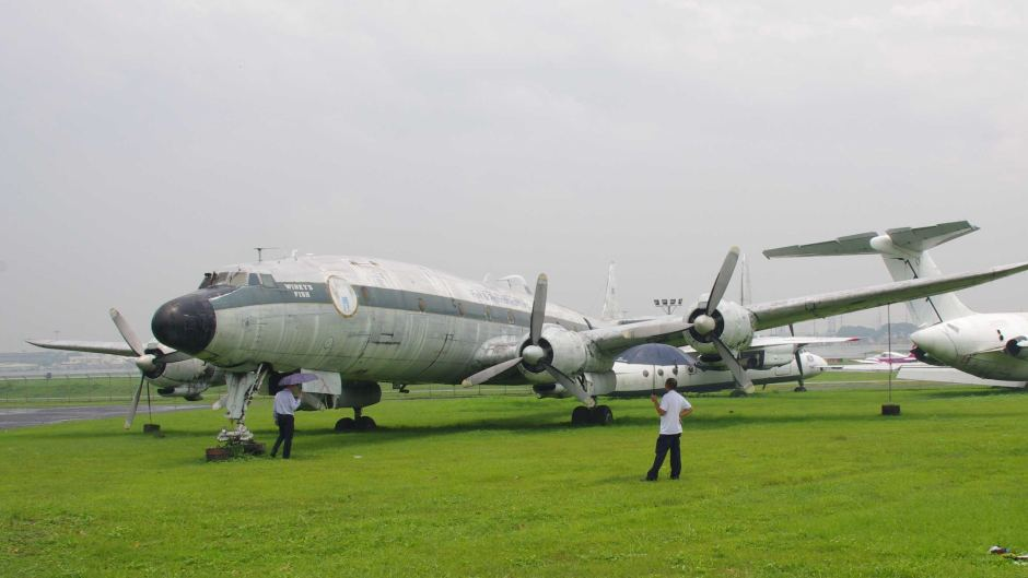 Lockheed Super Constellation (Qantas Founders Museum)